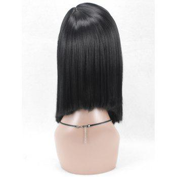 Side Parting Medium Straight Synthetic Wig - BLACK