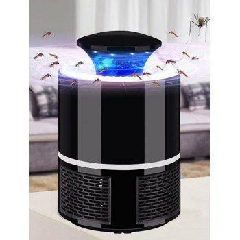USB Household Radiationless Photocatalysis Safety Mosquito Killer Lamp