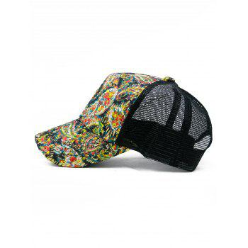 Outdoor Peacock Tail Mesh Sunscreen Hat - MACAW BLUE GREEN