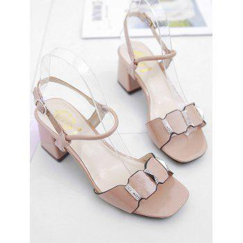Chunky Heel Casual Party Ankle Wrap Sandals - APRICOT 39