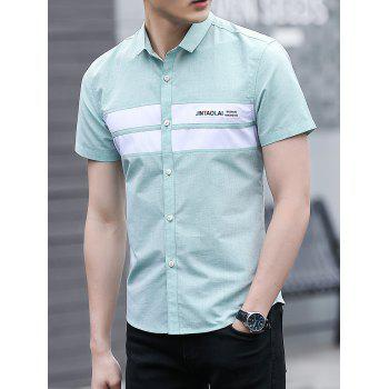 Letter Stripe Panel Button Up Shirt - LIGHT SEA GREEN M