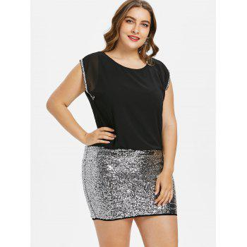 Plus Size Glittery Sleeveless Tight Dress - BLACK 5X