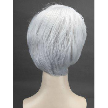 Short Side Fringe Straight Cosplay Synthetic Wig - WHITE