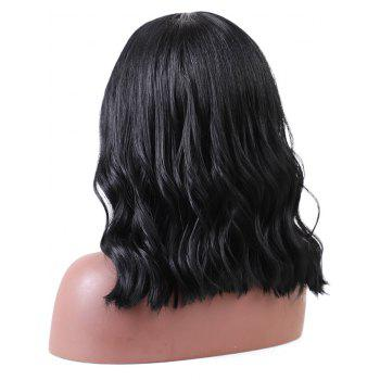 Long Middle Part Natural Wavy Capless Synthetic Wig - BLACK