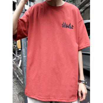 Chinese Character Print Round Neck T-shirt - FIRE ENGINE RED 4XL