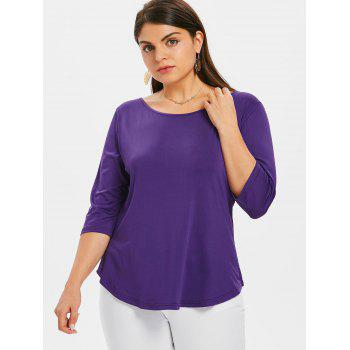 Plus Size Bowknot Cut High Low T-shirt - PURPLE AMETHYST 4X