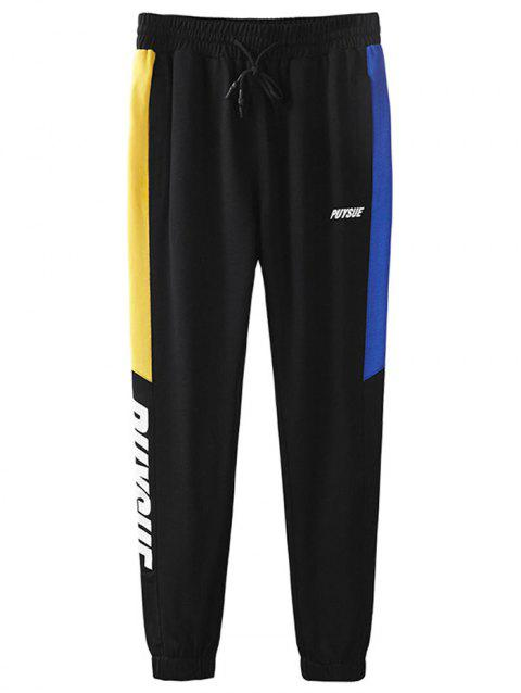 Letter Print Panel Drawstring Jogger Pants - BLACK M