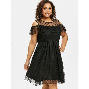 Ruffle Insert Plus Size Fit and Flare Dress - BLACK 3X