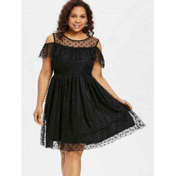 Ruffle Insert Plus Size Fit and Flare Dress - BLACK 1X
