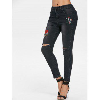 High Waist Distressed Jeans with Embroidery - BLACK M