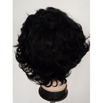 Short Side Fringe Curly Heat Resistant Synthetic Wig - BLACK