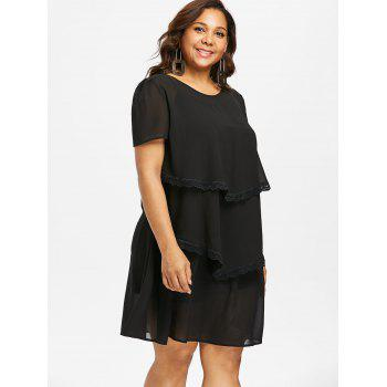 Short Sleeve Layered Plus Size Nursing Dress - BLACK 4X