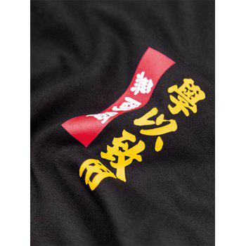 Chinese Character Letter Graphic Print T-shirt - BLACK L