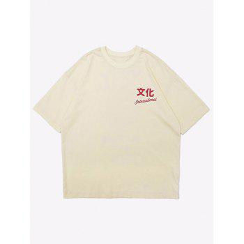 Chinese Character Culture Print Chinese Phoenix Graphic Tee - WHITE L