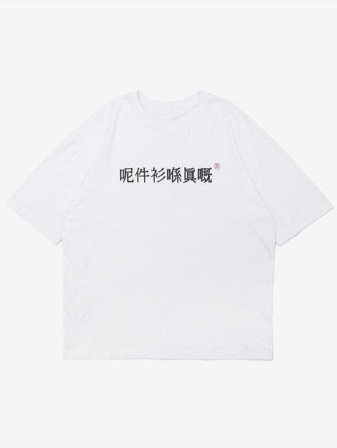 Chinese Character Print Casual T-shirt - WHITE L