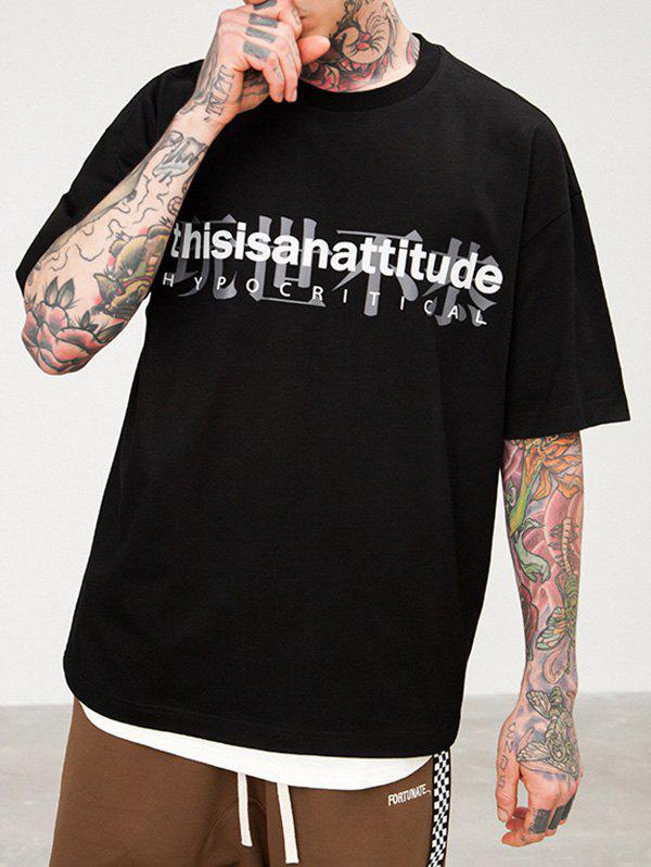 Chinese Character Letter Print Short Sleeve T-shirt - BLACK L
