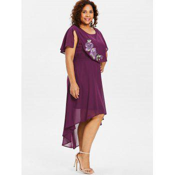 Plus Size Embroidery High Low Dress - PURPLE JAM 3X