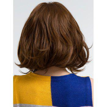 Center Parting Natural Straight Short Synthetic Wig - COFFEE