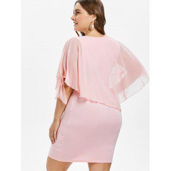 Plus Size Scoop Neck Overlay Dress - LIGHT PINK 2X