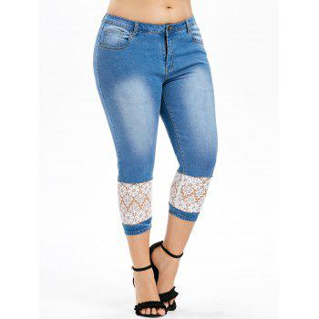 Lace Insert Plus Size Mid Waist Jeans - DENIM BLUE 4X