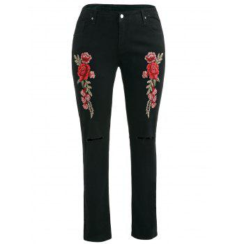 Plus Size Embroidery Knee Cut Jeans - BLACK 2X