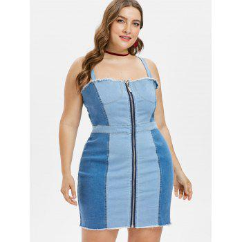 2018 Plus Size Frayed Square Neck Denim Dress Denim Blue X In Casual