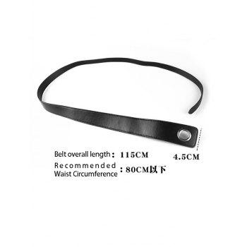 Faux Leather Knotted Waist Belt - BLACK