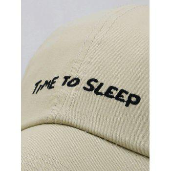 Time To Sleep Embroidery Adjustable Sunscreen Hat - LIGHT KHAKI