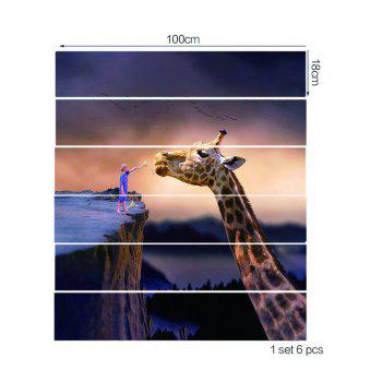 Giraffe Print Stair Stickers - multicolor 6PCS:39*7 INCH( NO FRAME )