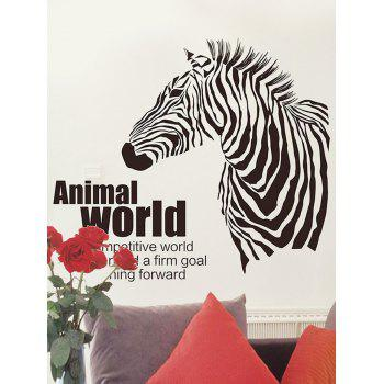 Zebra Animal World Print Removable Wall Sticker - multicolor