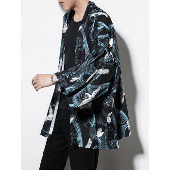 Open Front Loose Red-crowned Crane Print Sun Protection Cardigan - multicolor S