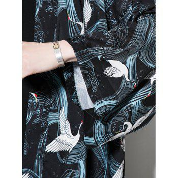 Open Front Loose Red-crowned Crane Print Sun Protection Cardigan - multicolor M