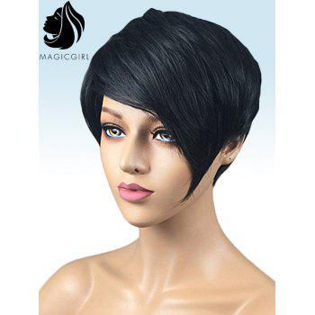Short Inclined Fringe Straight Capless Heat Resistant Synthetic Wig - BLACK