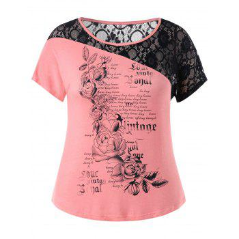 Plus Size Lace Panel Floral T-shirt - PINK 3X