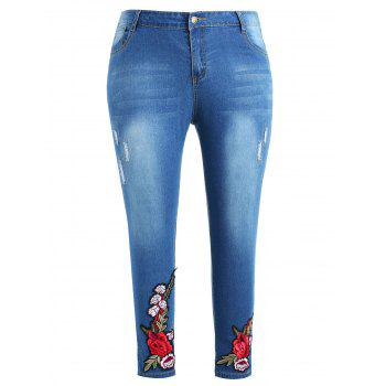 Zipper Fly Floral Embroidery Plus Size Jeans - DENIM DARK BLUE 5X