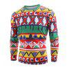 Crew Neck Simple Line Pattern Tee Shirt - multicolor M