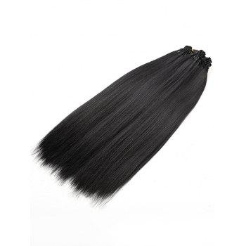 Long Straight Synthetic 3Pcs Hair Extensions - BLACK 20INCH*20INCH*20INCH