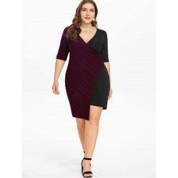Plus Size Color Block Envelope Skirt Dress - BLACK 4XL
