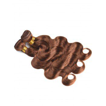 Real Human Hair Body Wave Hair Wefts - BROWN 22INCH*22INCH*22INCH