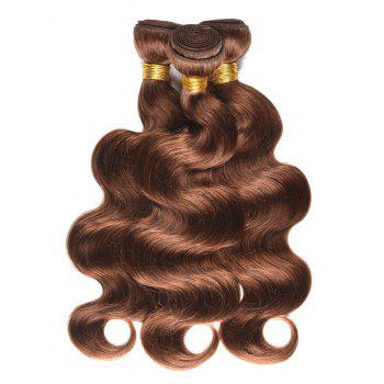 Real Human Hair Body Wave Hair Wefts - BROWN 18INCH*18INCH*18INCH