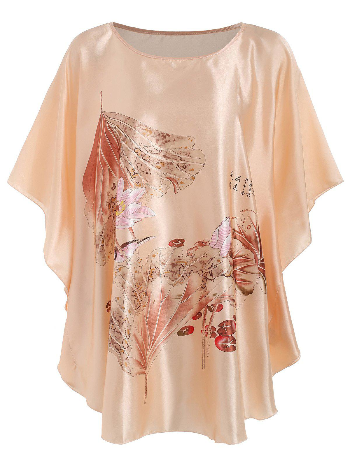 Butterfly Sleeve Floral Mini Pajamas Dress - APRICOT ONE SIZE