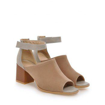 Plus Size Low Heel Ankle Strap Daily Sandals - CAMEL BROWN 38