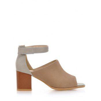 Plus Size Low Heel Ankle Strap Daily Sandals - CAMEL BROWN 37