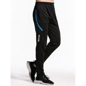 Elastic Waist Zipper Bottom Breathable Activewear Pants - BUTTERFLY BLUE S