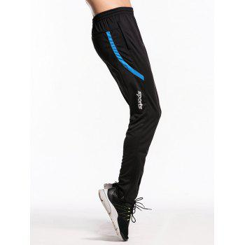 Elastic Waist Zipper Bottom Breathable Activewear Pants - BUTTERFLY BLUE M