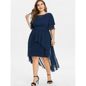 High Waist Plus Size Lace Insert Dress - MIDNIGHT BLUE 5X