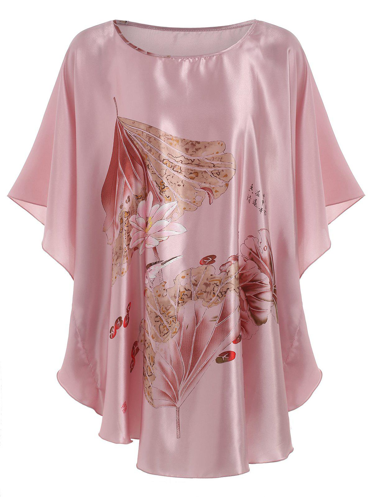 Butterfly Sleeve Floral Mini Pajamas Dress - PIG PINK ONE SIZE