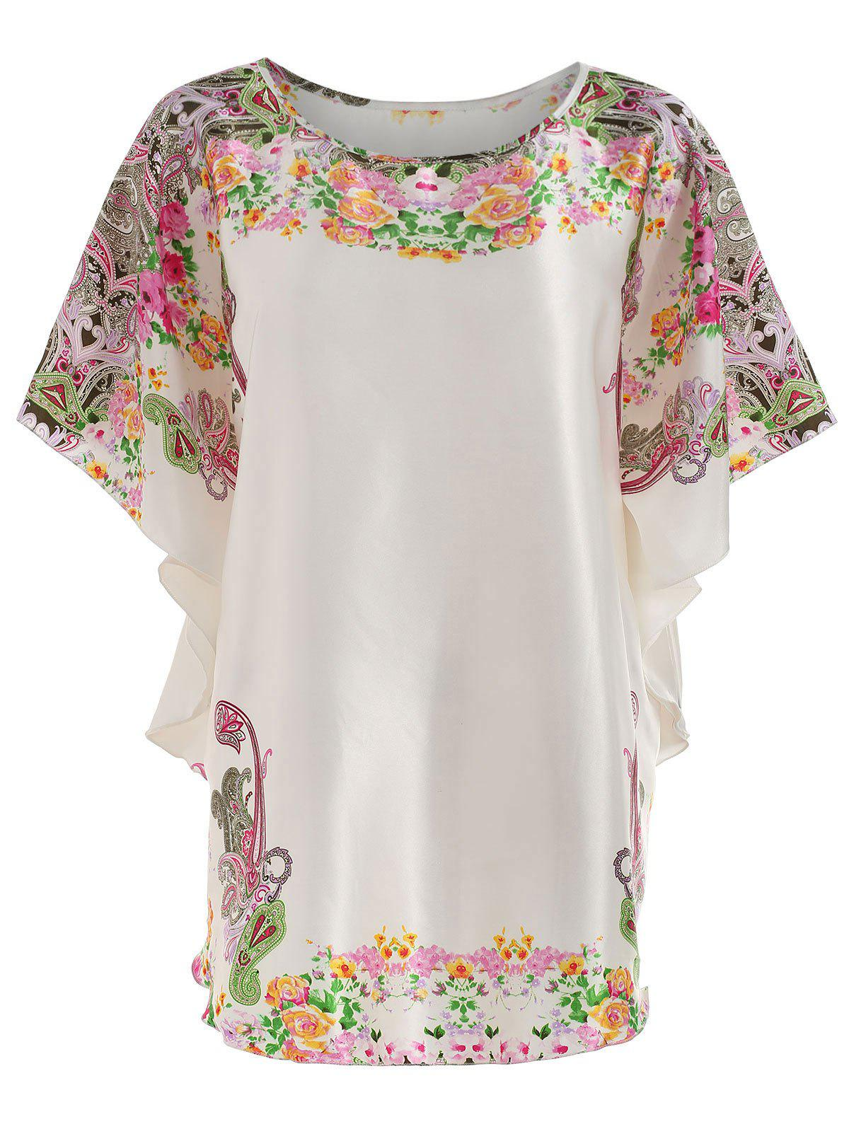 Satin Floral Print Nightdress - BLANCHED ALMOND ONE SIZE