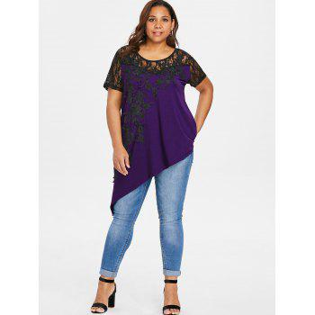 Floral Lace Panel Plus Size Asymmetric T-shirt - PURPLE JAM 5XL