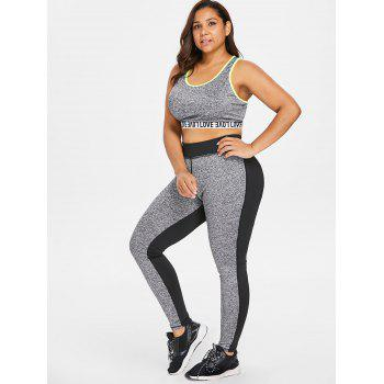 Plus Size Letter Print Marled Sports Bra - DARK GRAY 2X